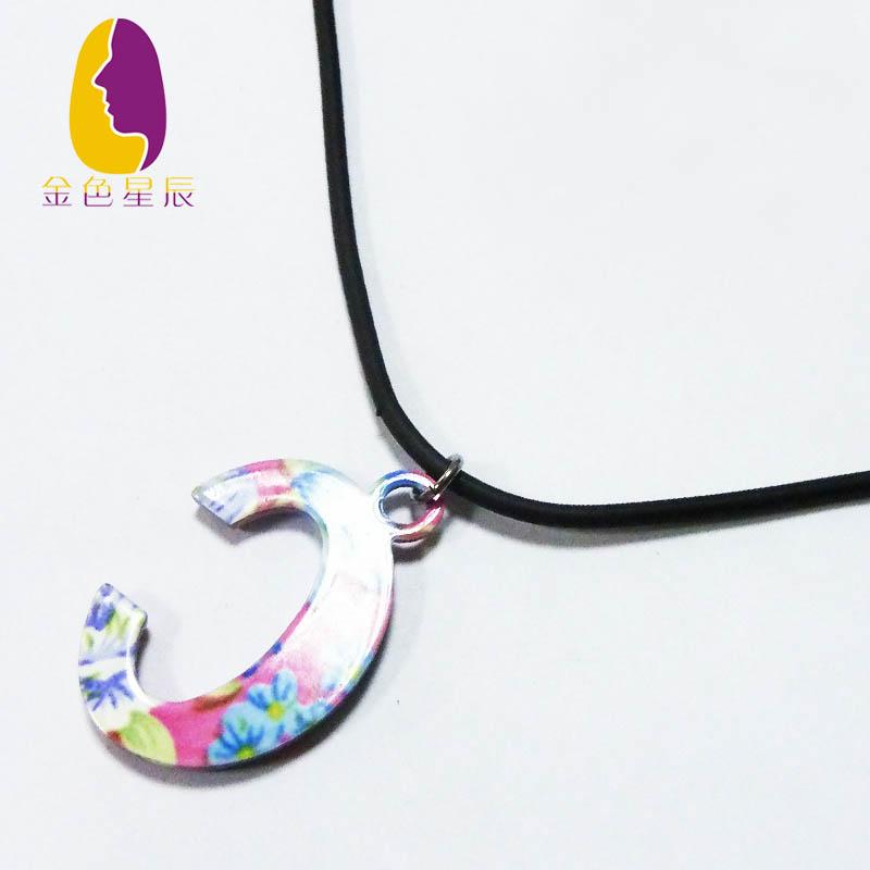 c字字母花纹项链
